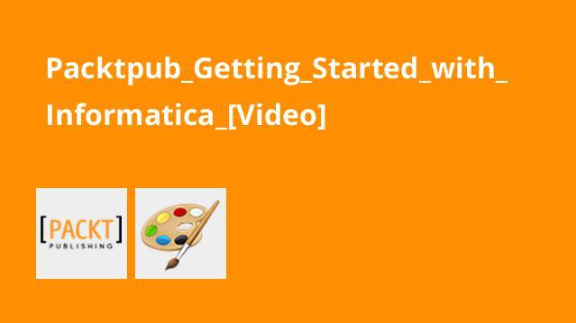 آموزش شروع کار باInformatica